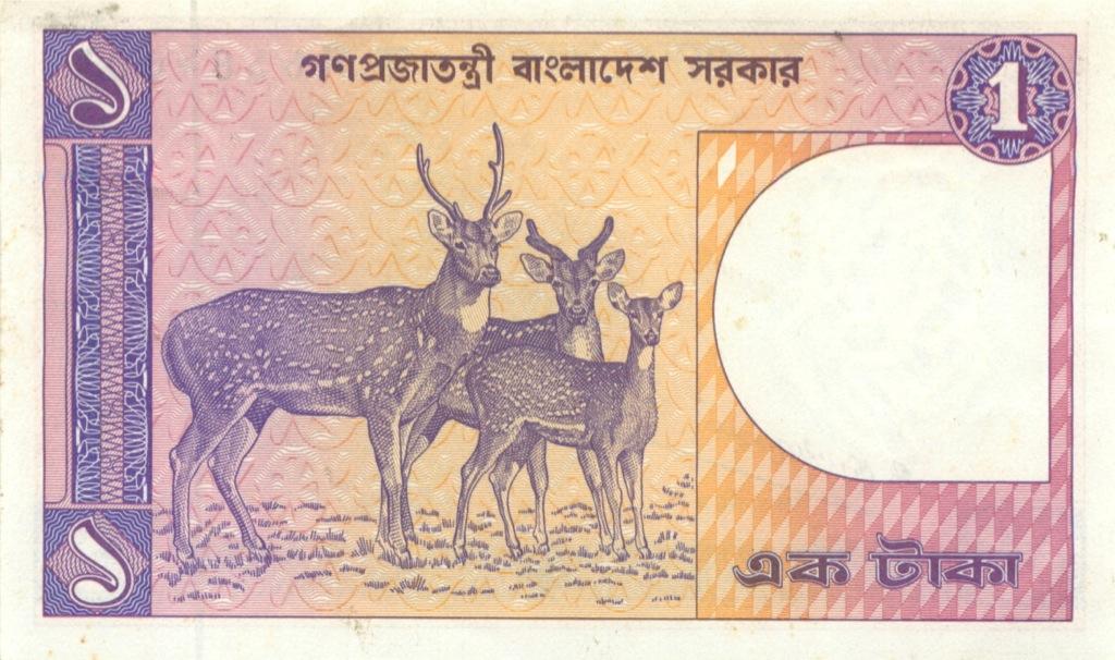 1 така (Бангладеш)