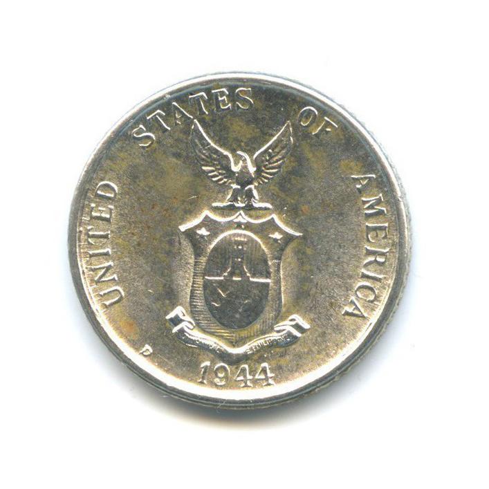 20 сентаво 1944 года (Филиппины)