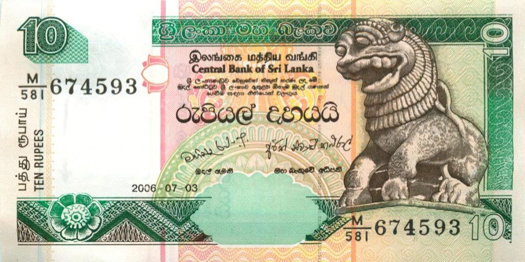 10 рупий 2006 года (Шри-Ланка)