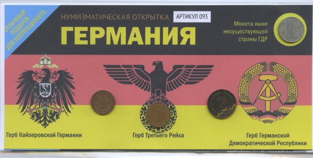 Набор монет (на клее, воткрытке) (Германия)