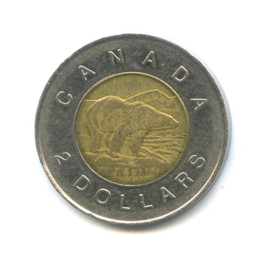 2 доллара 1996 года (Канада)