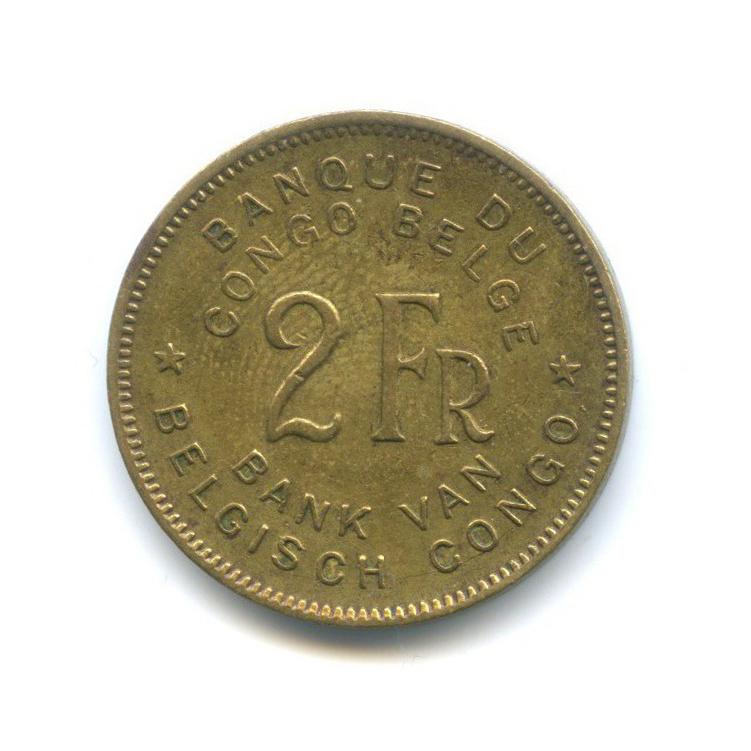 2 франка, Бельгийское Конго 1947 года