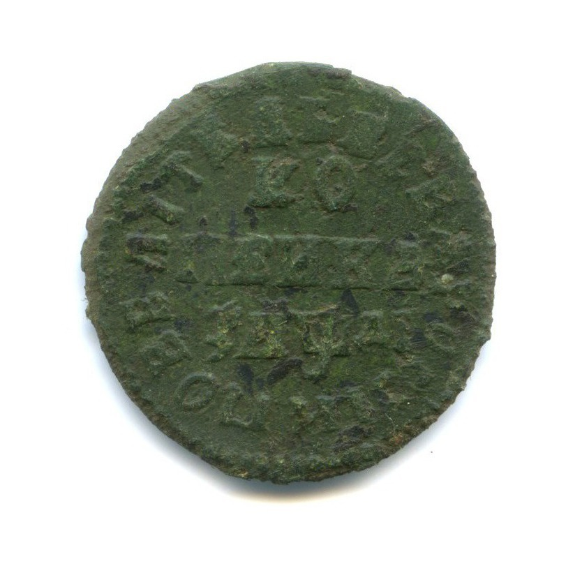 1 копейка 1714 года (Российская Империя)