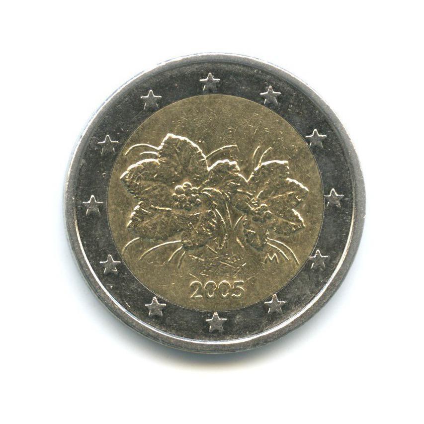 2 евро 2005 года (Финляндия)