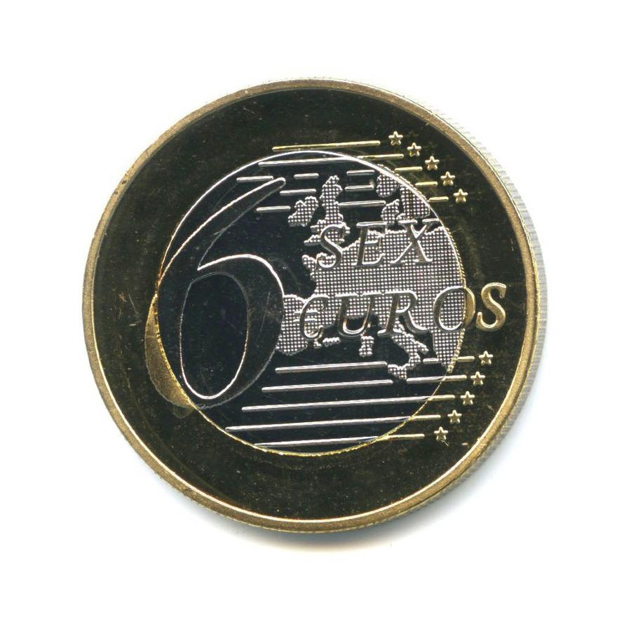 Жетон «Sex Euros - Поза 18»