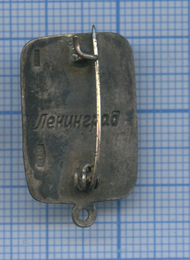 Значок «Ленинград» (СССР)