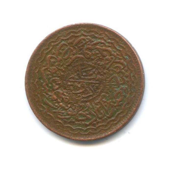 2 пай, Хайдарабад 1905 года