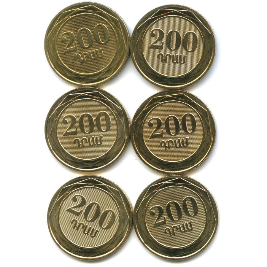 Набор монет 200 драм - Дикие деревья Армении 2014 года (Армения)