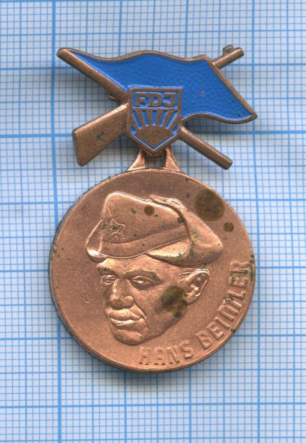 Медаль «Hans Beimler» (Германия)