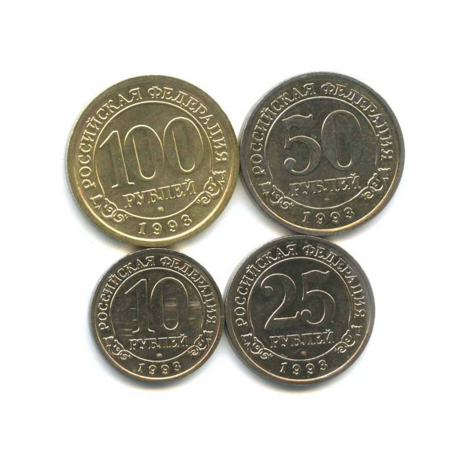 Набор монет - Шпицберген, Артикуголь 1993 года ММД (Россия)
