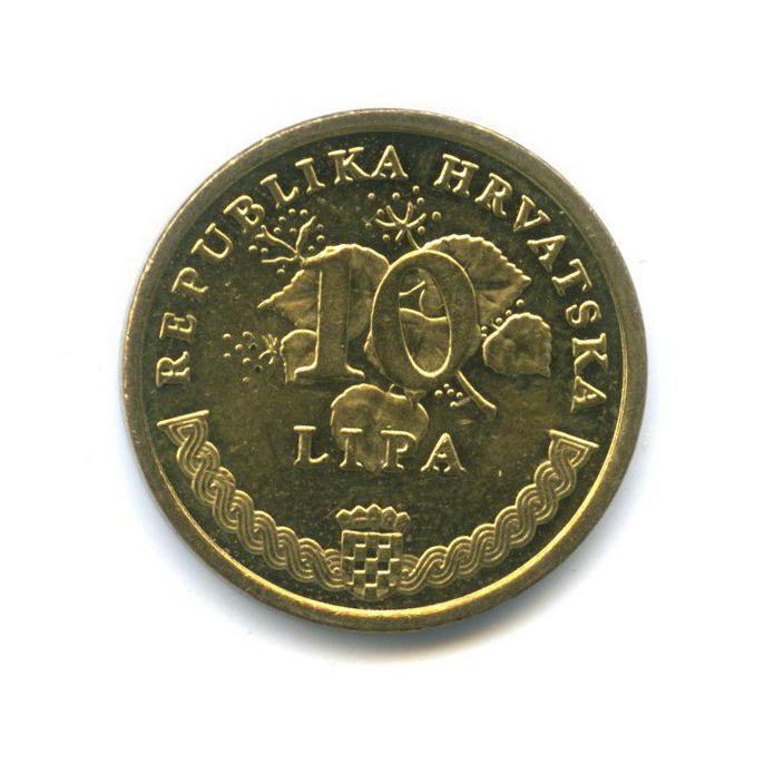 10 лип 2005 года (Хорватия)