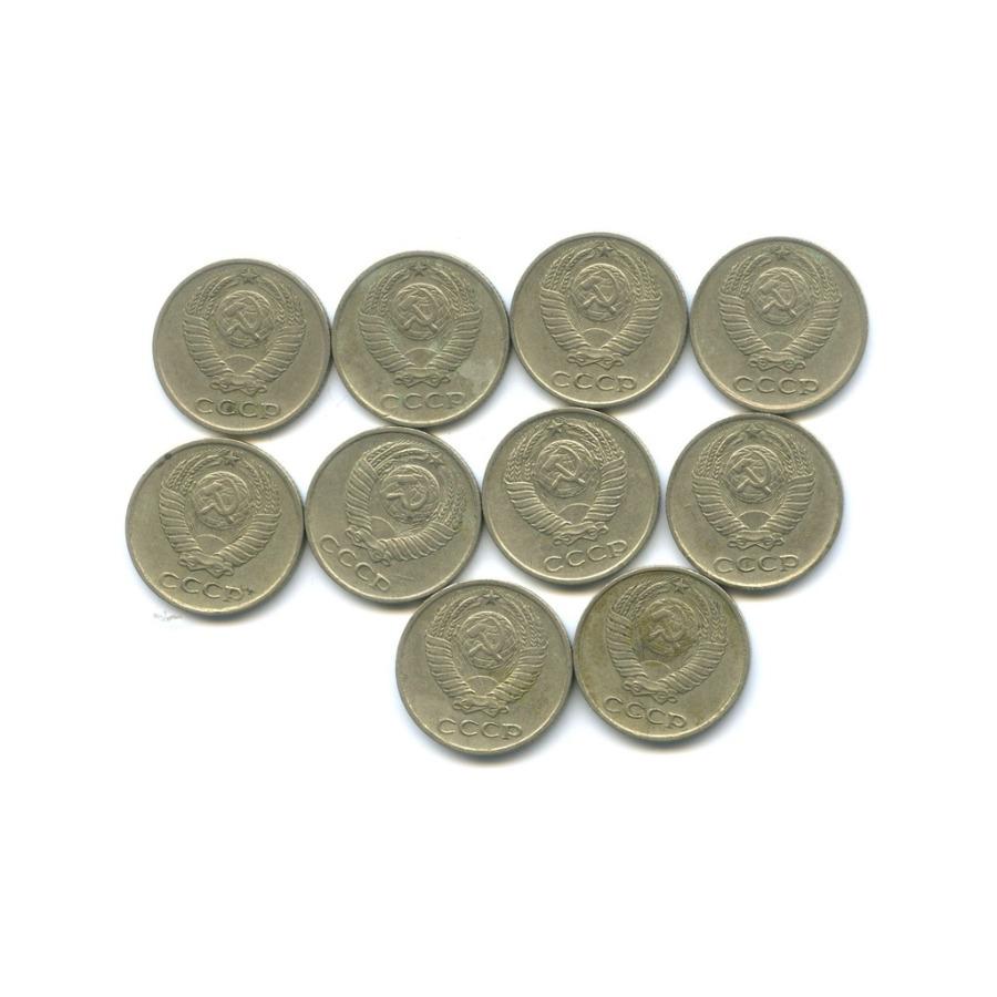 Набор монет 10 копеек 1976 года (СССР)