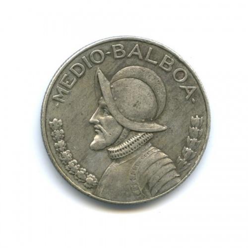 ½ бальбоа 1970 года (Панама)