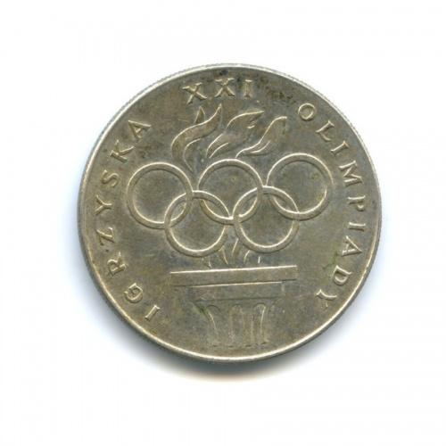 200 злотых — XXI летние Олимпийские Игры, Монреаль 1976 1976 года (Польша)