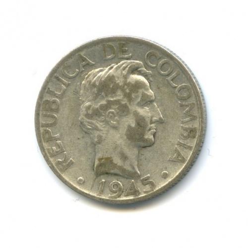 20 сентаво 1945 года (Колумбия)