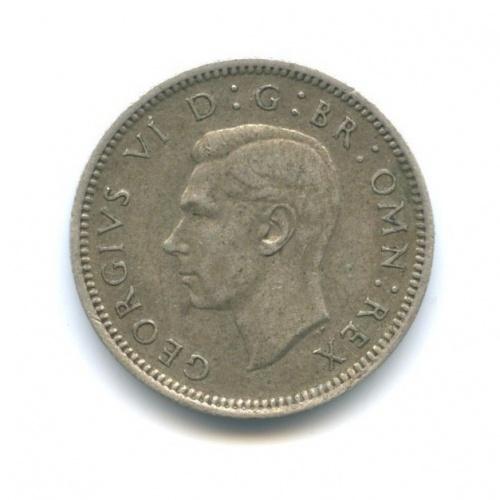 6 пенсов 1946 года (Великобритания)