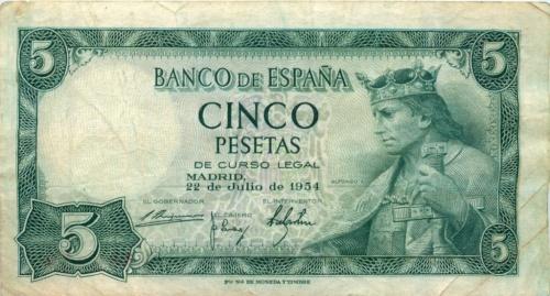 5 песет 1954 года (Испания)