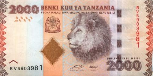 2000 шиллингов (Танзания)