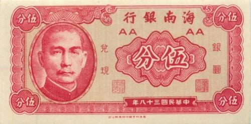 5 центов (Тайвань)