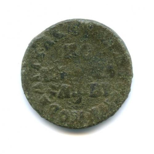 1 копейка 1712 года (Российская Империя)