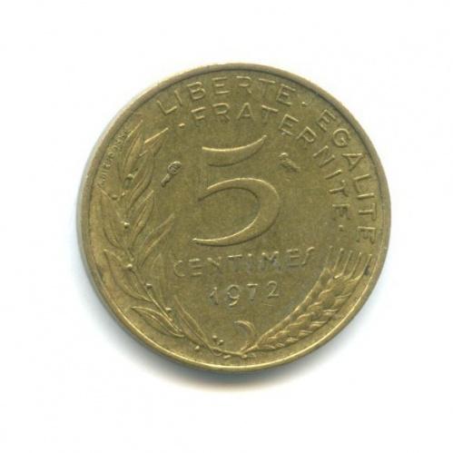 5 сантимов 1972 года (Франция)