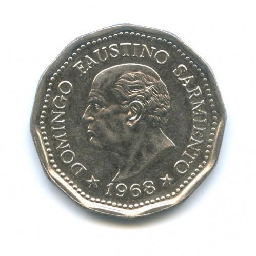 25 песо — 80 лет содня смерти Доминго Фаустино Сармиенто 1968 года (Аргентина)