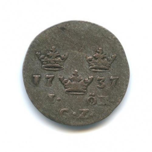 1 эре 1737 года (Швеция)