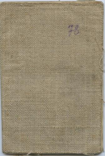 Трудовая книжка (СССР)