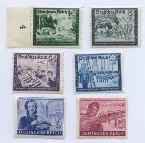 Набор почтовых марок (серия «Немецкое почтовое отправление») 1944 года (Германия (Третий рейх))