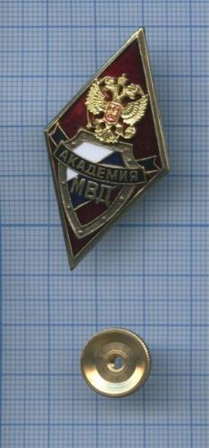 Знак «Академия МВД» (Россия)