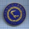 Медаль настольная «Nyland - Åboland, CIF» 1969 года (Германия)
