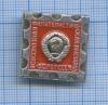 Знак «50 лет СССР - Всесоюзная филателистическая выставка» (СССР)