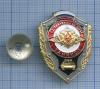 Знак «Отличный танкист» (Россия)