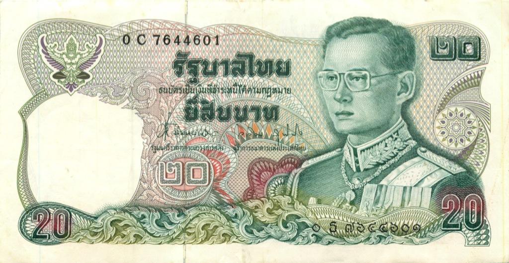20 батов (Таиланд)