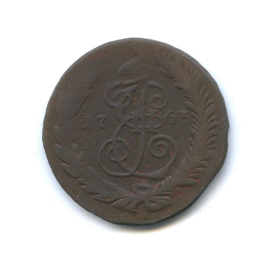 2 копейки (Перечекан, Петров 0,5 р) 1763 года СПБ (Российская Империя)