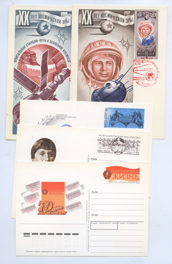 аукционы почтовых открыток эти