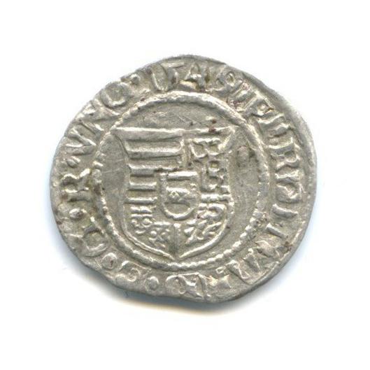 Денарий - Фердинанд I 1549 года (Венгрия)