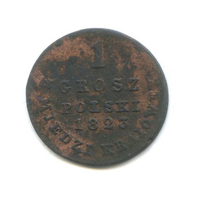 1 грош, Россия для Польши 1823 года IB (Российская Империя)