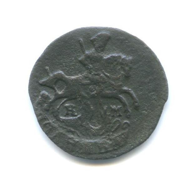 Полушка (1/4 копейки) 1790 года КМ (Российская Империя)