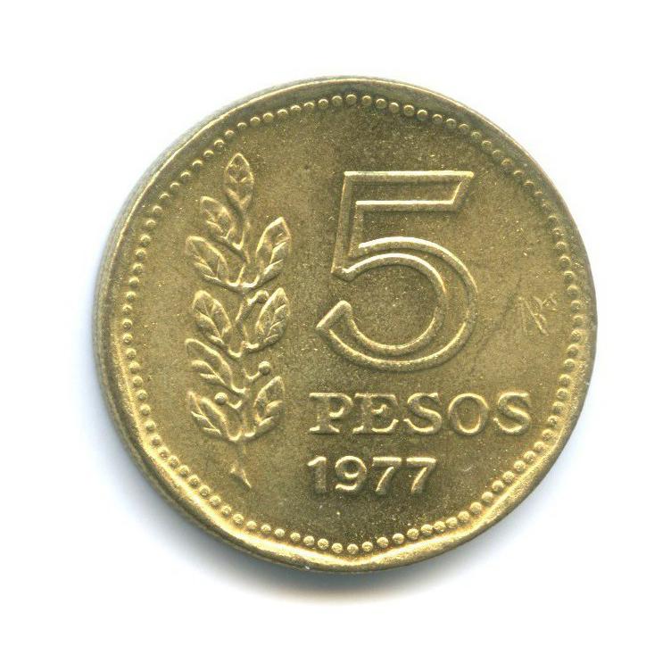 5 песо 1977 года (Аргентина)
