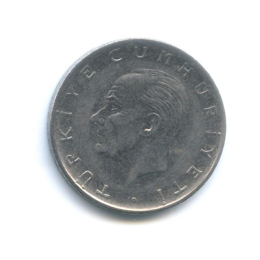 1 лира 1972 года (Турция)