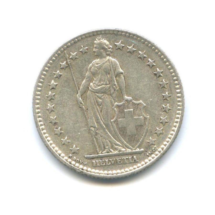 2 франка 1939 года (Швейцария)