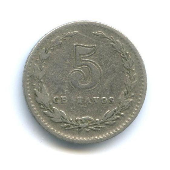 5 сентаво 1938 года (Аргентина)