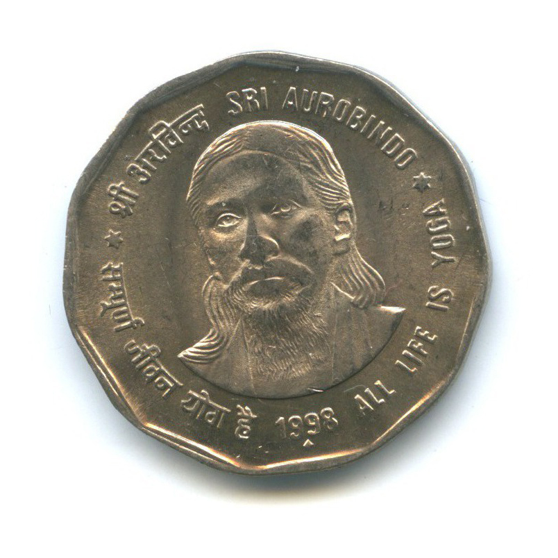 2 рупии — Шри Ауробиндо 1998 года ♦ (Индия)