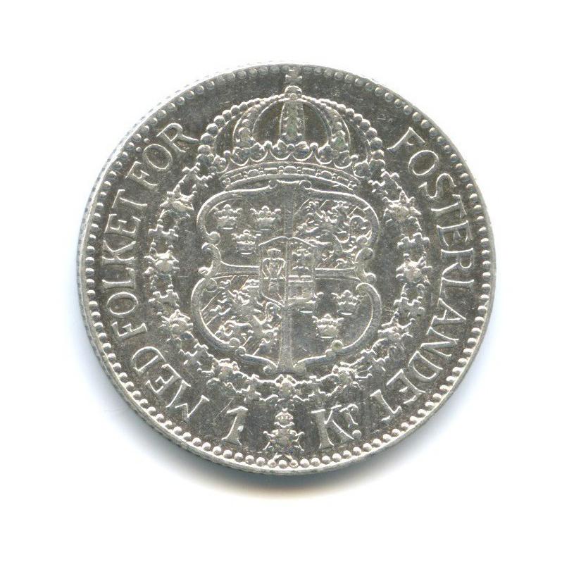 1 крона 1924 года (Швеция)