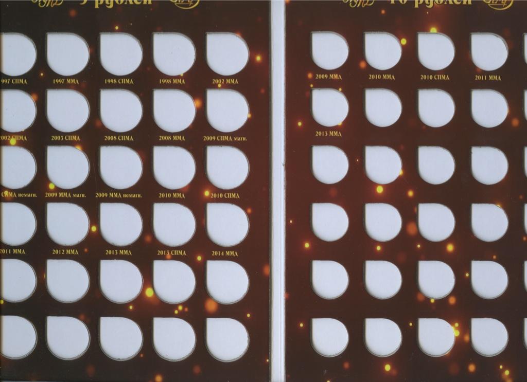 Альбом-планшет для монет «Современные рубли» (60 ячеек) (Россия)