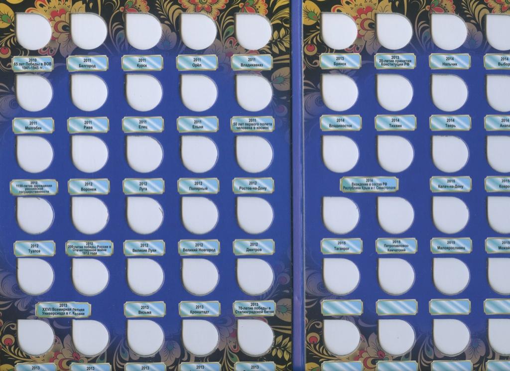 Альбом-планшет для монет «Памятные июбилейные 10-рублевые монеты России» (60 ячеек) (Россия)
