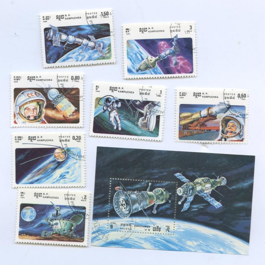 Набор почтовых марок «Космос» (Республика Кампучия)