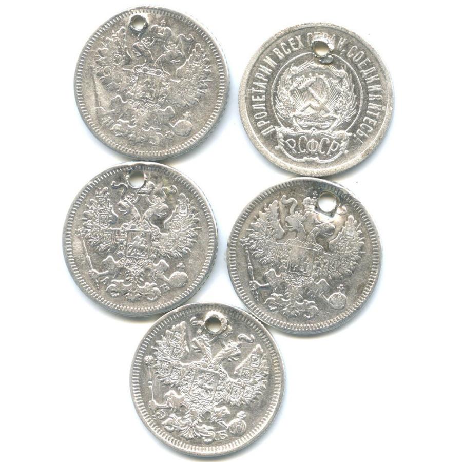 Набор монет 20 копеек (смонисто) (Российская Империя)