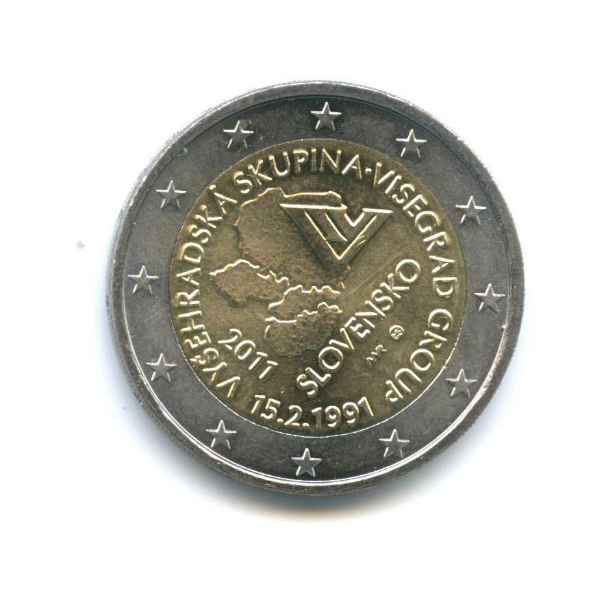 2 евро — 20 лет формирования Вишеградской группы 2011 года (Словакия)